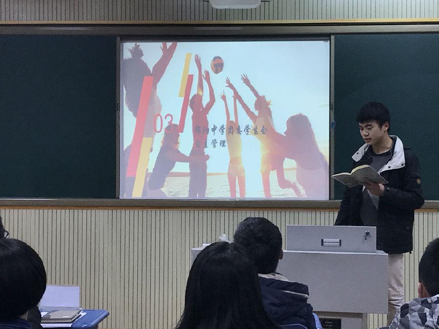 绵阳市实验高中团委到我校参观交流共青团工作图片