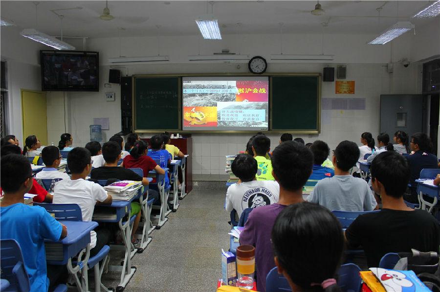 阳中学开展纪念抗日战争胜利70周年系列活动